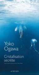 cristallisation-ogawa-158x300.jpg